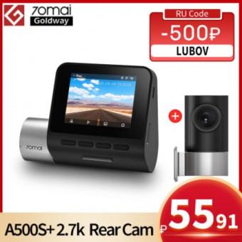 Видеорегистратор 70mai Pro Plus + в комплекте с задней камерой