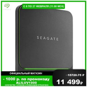 Внешний ЖД Seagate Barracuda Fast SSD на 1 Тб с хорошей скидкой