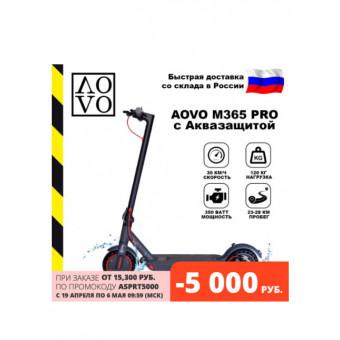 Электросамокат Aovo M365 Pro по интересной цене