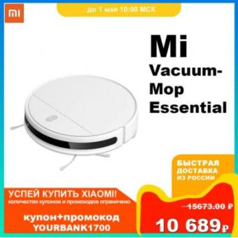 Робот-пылесос XIAOMI Mi Robot Vacuum-Mop Essential G1 по крутой цене