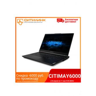 Ноутбук LENOVO Legion 5 15ARH05H 82B1000SRK по достойной цене