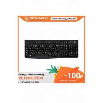 Клавиатура LOGITECH K120 for business по приятной цене