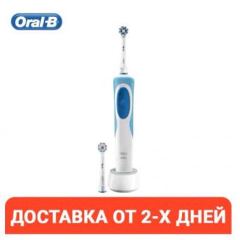 Электрическая зубная щетка Oral-B Vitality + 2 насадки в комплекте Starter Pack по отличной цене
