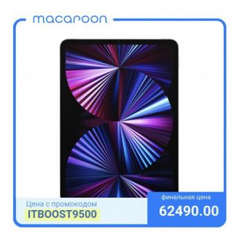 Планшет Apple iPad Pro 11 с низкой ценой