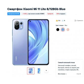 В МТС самые низкие цены на смартфоны Xiaomi Mi 10T и 11 Lite