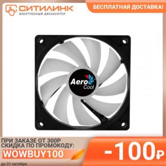Вентилятор AEROCOOL Frost 12 PWM по хорошей цене