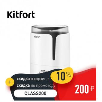Увлажнитель воздуха Kitfort KT-2802 по низкой цене