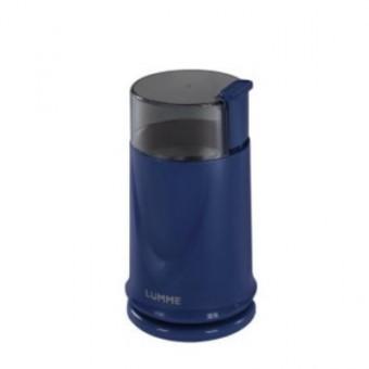 Кофемолка Lumme LU-2605 Тёмный топаз по промокоду