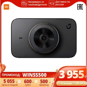 Видеорегистратор Xiaomi Dash Cam 1S по приятной цене
