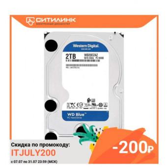 Жёсткий диск WD Blue WD20EZAZ 2 Тб по самой низкой цене