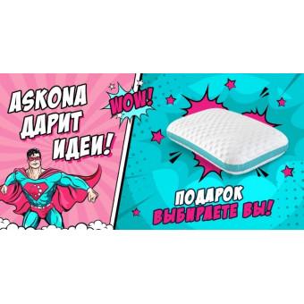 В Askona проходят 2 акции со скидками до 70% на товары для здорового сна