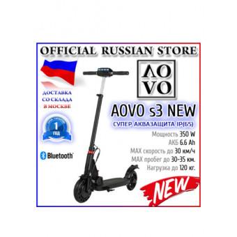 Электросамокат AOVO s3 New по достойной цене