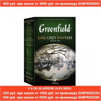 Чай Greenfield Earl Grey Fantasy листовой черный с бергамотом 200 г по крутой цене