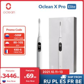 Электрическая зубная щётка Oclean X Pro Elite по самой выгодной цене