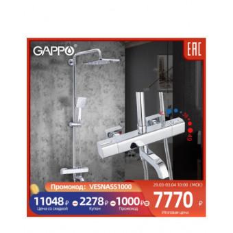 Интересный ценник на смеситель для душа GAPPO G2491