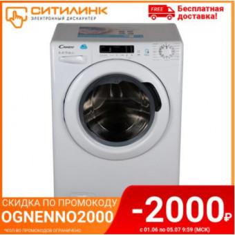 Стиральная машина CANDY CS4 1052D1/2-07 по отличной цене
