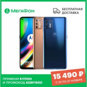 """Смартфон Motorola Moto G9 Plus 4/128 GB по отличной цене на распродаже """"Чёрная Пятница"""" 23.11."""