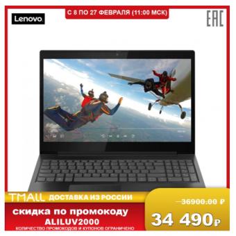Ноутбук Lenovo IdeaPad L340-15API по неплохой цене