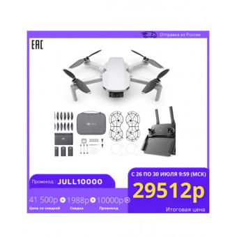 Квадрокоптер DJI Mavic Mini Fly More Combo по классной цене