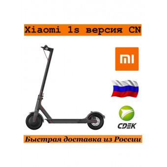 Электросамокат Xiaomi Mijia Electric Scooter 1S CN по отличной цене