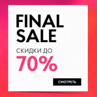 В Finn Flare большая распродажа со скидками до 80%
