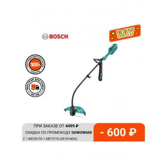 Триммер электрический Bosch ART 35 по интересной цене