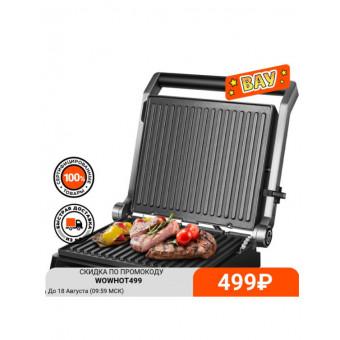 Классная цена на электрический гриль REDMOND SteakMaster RGM-M813