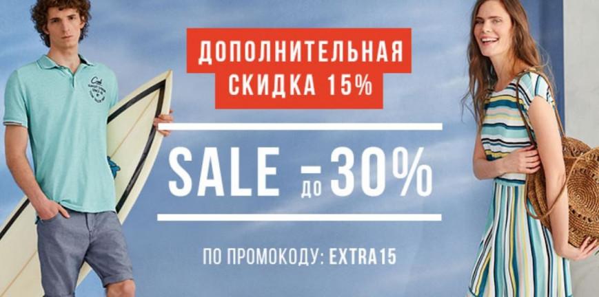 Tom Tailor, Reebok, Love Republic и Ennergiia - обновленные каталоги распродажи со скидками до 70%