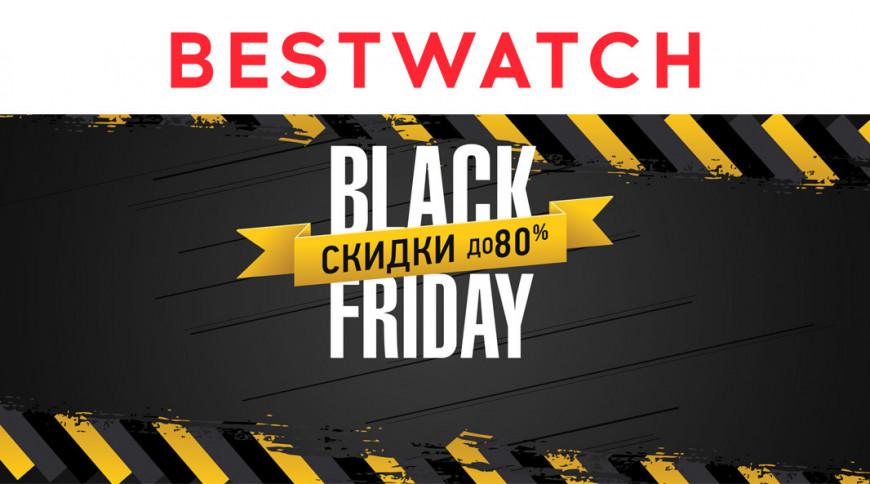 ToyRu, Bestwatch, Shein, Okko, Premier - утренняя подборка новых акций, скидок и промокодов