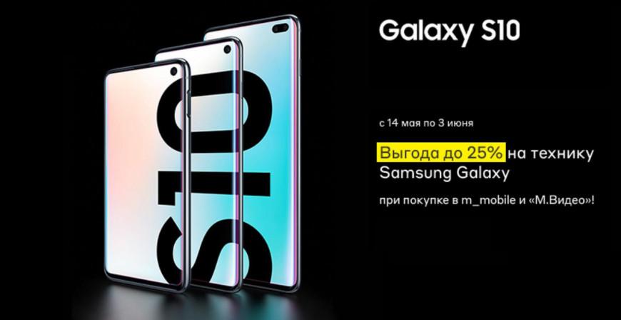 М.Видео - запустили выдачу скретч-карт на Samsung Galaxy, новые акции на покупку ТВ и скидки до 50% на товары Bosch