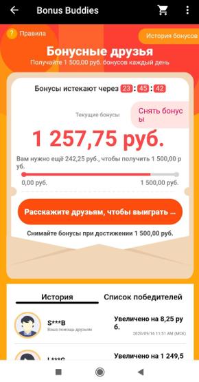 0ea2c854371da86155278c5651b0e206.png