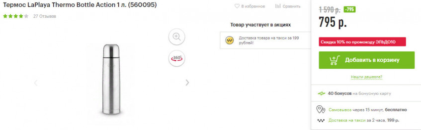 19034e4cb1f98655059e0d5015ad523d.jpg