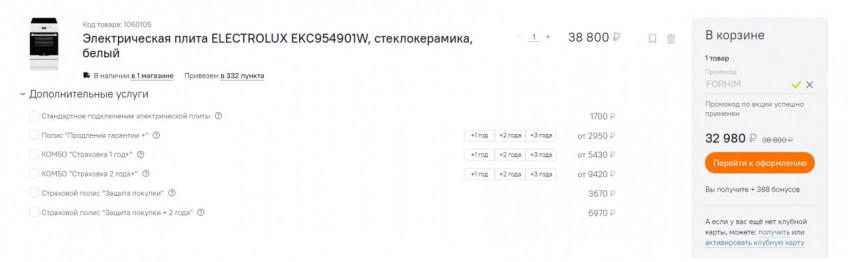 62eb0198d76e882c8208fc9202681159.jpg