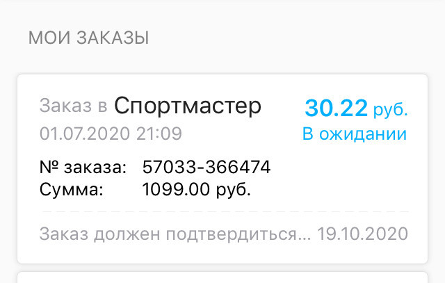 67eb194e5a71ccbaaeb760e192514f94.jpeg