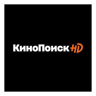 Бесплатная подписка на КиноПоиск в течение 30 дней