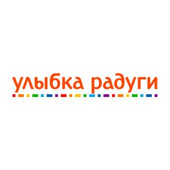 Более 1000 товаров по 99₽ в интернет-магазине «Улыбка радуги»