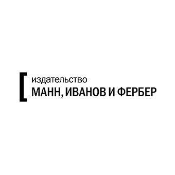 Издательство МИФ - промокоды на электронные книги