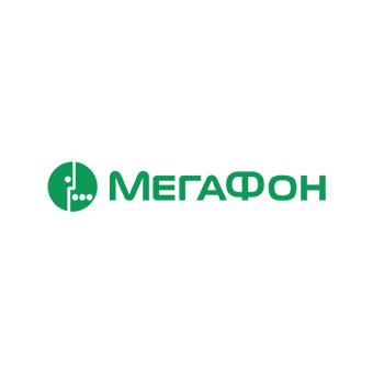 МегаФон - безлимитный интернет на 6 месяцев для абонентов