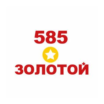 Получаем украшение в 585 Золотой