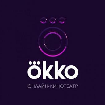 Забираем подписку «Оптимиум» на 45 дней в Okko