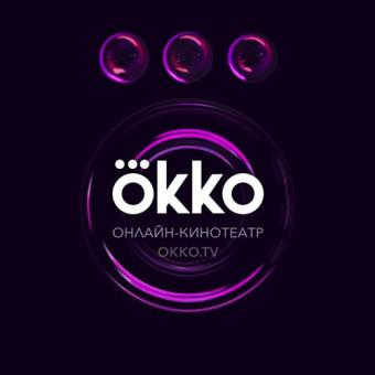 14 дней подписки на Okko.Спорт всего за 1₽